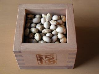 節分の豆.JPG